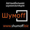 shumoff37