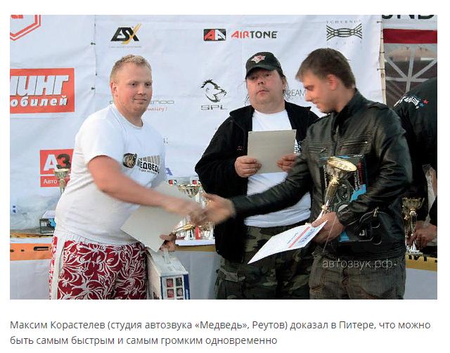 корастылев.png
