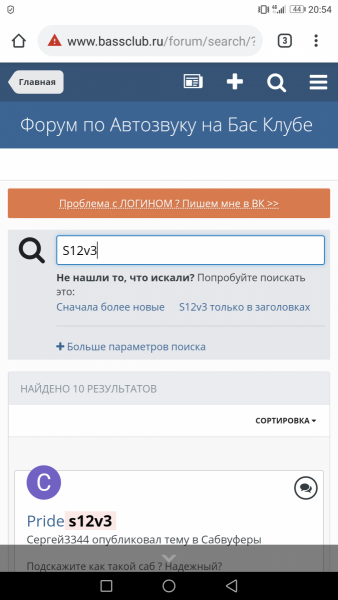 Screenshot_20190514-205425.png