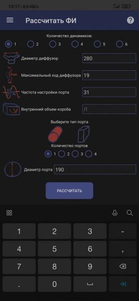 Screenshot_2020-11-27-13-17-30-363_ru.mail.ams.bassport.jpg