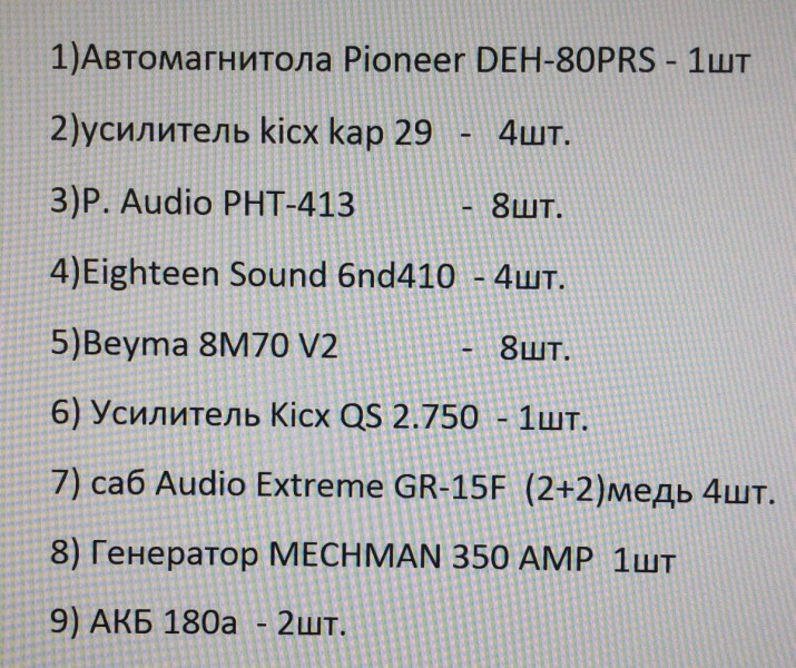 FDE0DB49-97A0-4DCC-843E-B10BC0759905.jpeg
