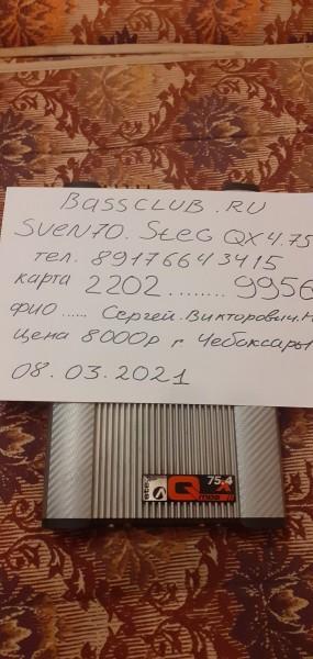 20210308_181451.thumb.jpg.1092546c7052dfbad108a9e87837e7c6.jpg