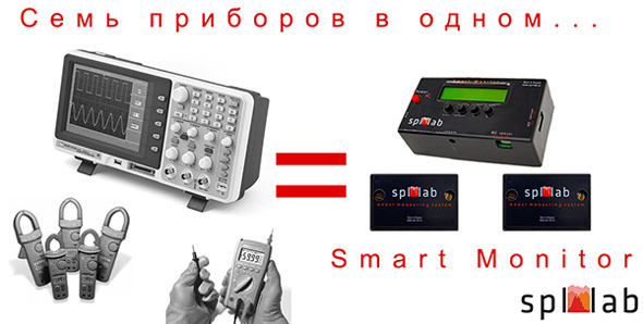 Spl-Lab Smart Monitor